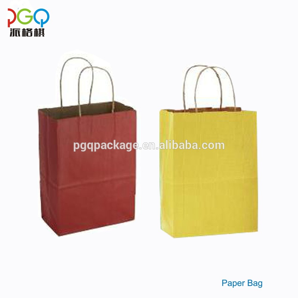 Different colors for choice Portable Customized cloth carrying paper bag